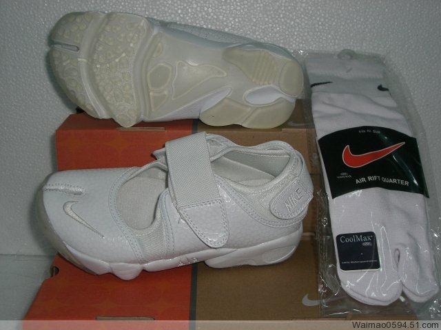 sports shoes 86db3 a0732 Nike Air Ninja Rift Chaussures Femme, chaussure tn,foot locker pas cher